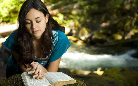 4 Євангелія за Великий Піст