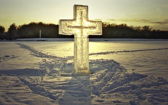 Отці Церкви про Водохреща: найцікавіші цитати