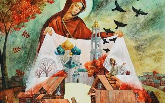 Свято Покрова Пресвятої Богородиці: що треба знати?