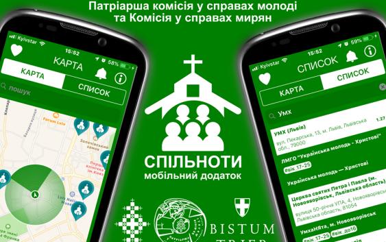 СпільноТи: новий мобільний додаток УГКЦ