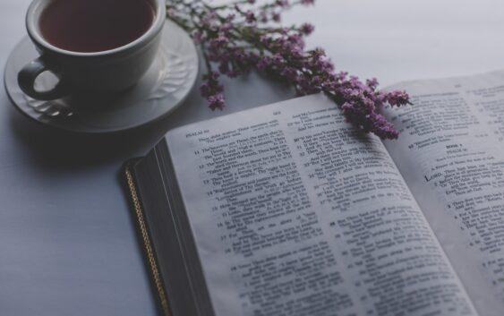 Цей псалом допоможе навіть у найважчі хвилини