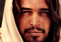 Справа Христа