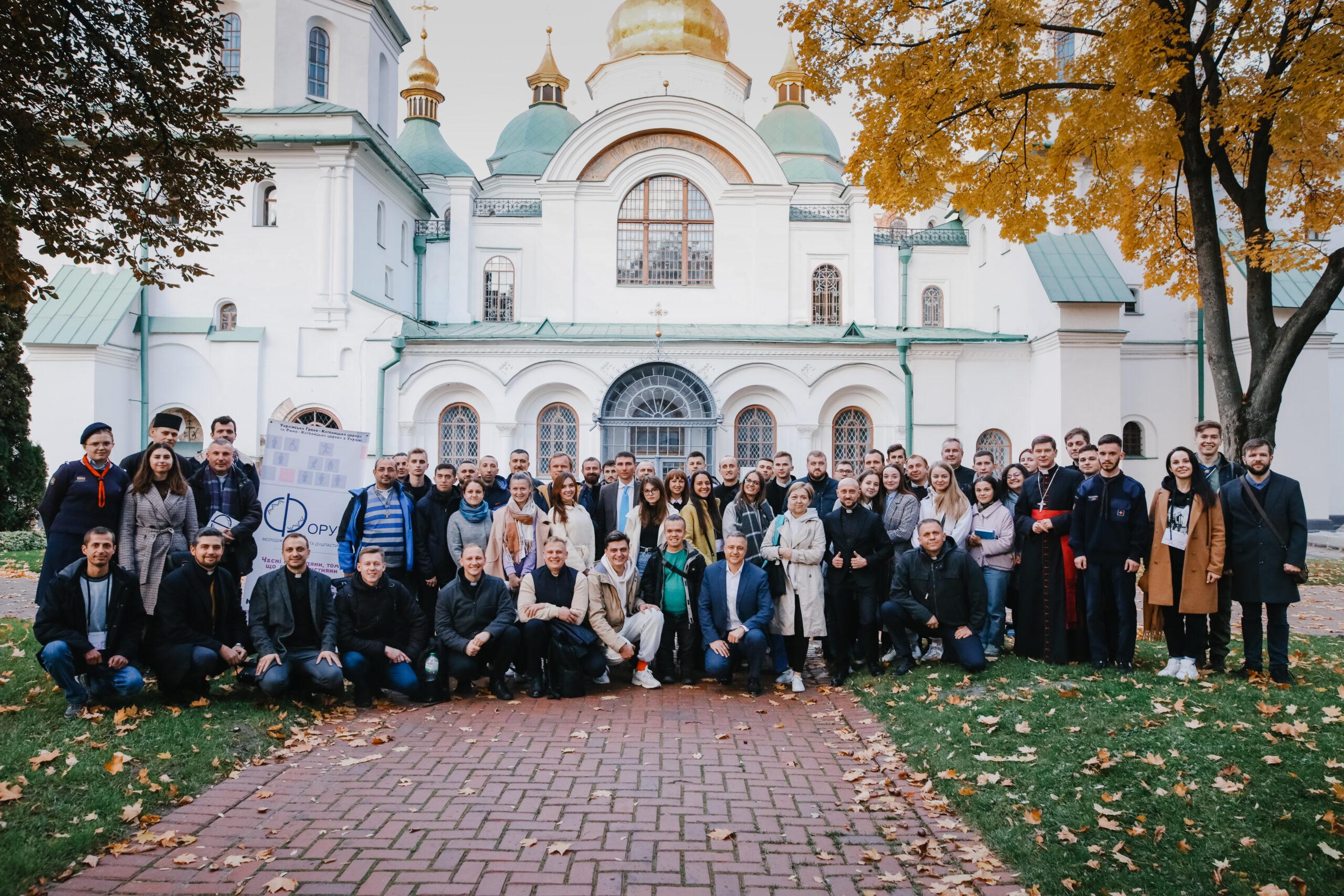 Чесні громадяни, тому що добрі християни. ІIІ Всеукраїнський форум молодіжних лідерів та душпастирів УГКЦ та РКЦ. День І