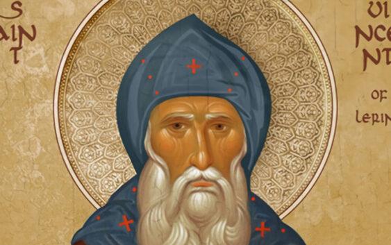 Св. Вінсент Леринський: Доктрина Церкви може розвиватись, але не змінюватись