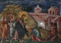 Ісус показати учням і нам з Вами, що означає велика віра і усильна молитва